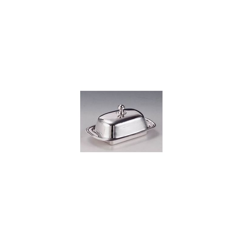 1/4 pound butter dish in silver plate